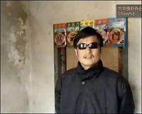 - Kinesisk aktivist banket opp i husarrest