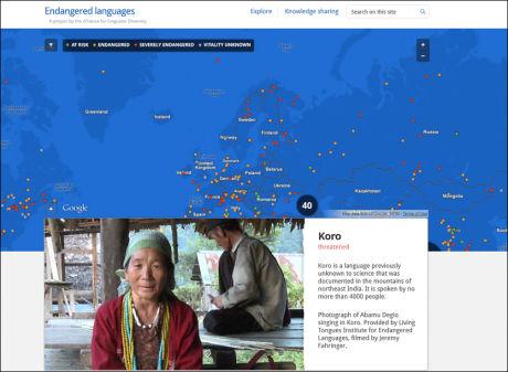 SPRÅK-REDNINGEN? Googles nye prosjekt håper å samle alle verdens utrydningstruede språk på en nettside. Foto: Faksimile