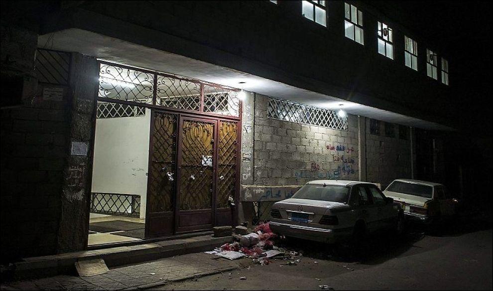 GIKK PÅ SKOLE: Den terrortrente nordmannen skal ha gått på skole her ved Markaz al-Madina Institute i Sana i Jemen. Foto: Luke Somers