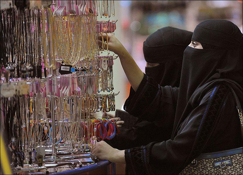 forsker saudi arabia kvinner