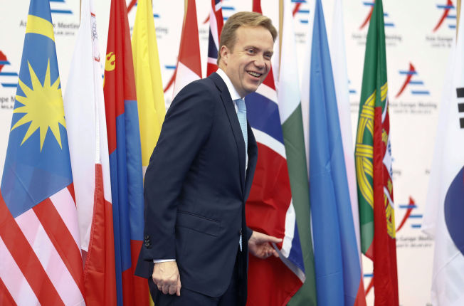 foreign affairs telefonnummer søk norge