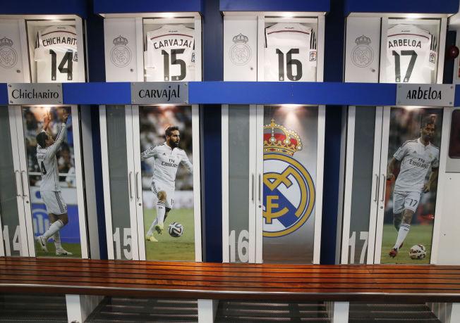 Real presidentens uvanlige degaard fl rt spansk fotball for Garderobe real