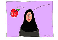 Islamofobi-fobien