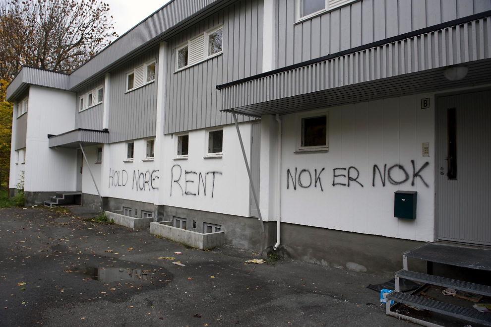 <p>KRITIKK FRA EUROPARÅDET: Europarådets kommisjon mot rasisme og intoleranse mener i en helt fersk rapport at Norge er for dårlig til å hindre rasisme og ivareta ofre. Samtidig får Norge ros for jobben som hittil er gjort. Dette bildet er fra 2008 da man ønsket å bruke disse lokalene til midlertidig asylboliger.<br/></p>