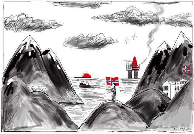 giftemål i norge erotiske tegninger