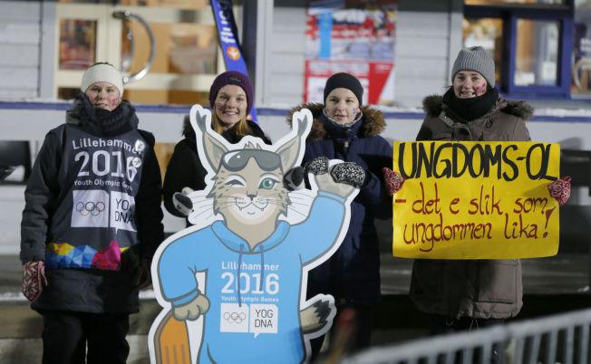 <p>VELKOMMEN: I februar arrangeres Vinter-OL for ungdom på Lillehammer, og her ønskes man velkommen fra et hopprenn i Lysgårdsbakken.<br/></p>