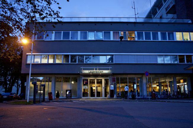 <p>TIL SYKEHUS: Foreldrene kom til Oslo legevakt natt til torsdag i forrige uke. Barnet var så alvorlig skadet at det umiddelbart ble kjørt til Oslo universitetssykehus.</p>
