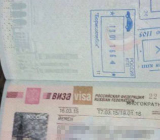 <p>VISUM: Dette skal vise at Ahmeds visum gikk ut ved midnatt 19.januar.</p><p/>