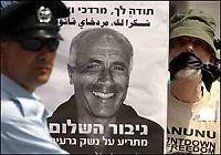 Peres: Vanunu er en forræder
