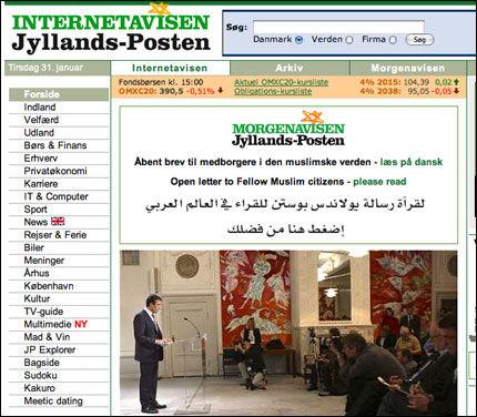 ANGRPET: Forsiden til Jyllands-Posten på nettet vises igjen etter at angrepene har stilnet av. Foto: Faksimile av Jyllands-Posten