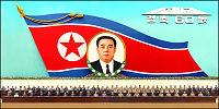 Hvor er Kim Jong-il?