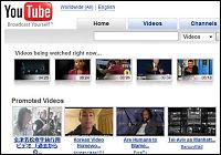 YouTube blir butikk