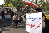 Britene i diplomatisk krig med Iran