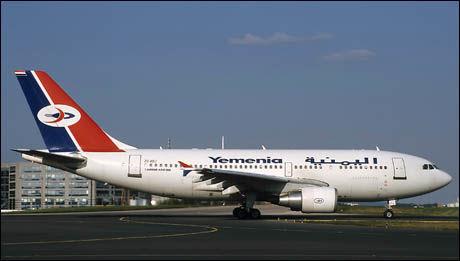 ULYKKESFLYET: Det var et fly av denne typen, Airbus A310, som styrtet i havet utenfor Komorene i slutten av juni. Foto: REUTERS