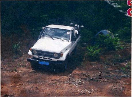 BILEN: Dette er bilen det kreves erstatning for. Foto: PRIVAT