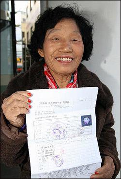 950 FORSØK: Cha Sa-soon viser fram beviset på at hun endelig har bestått prøven 4. november. Foto: AP