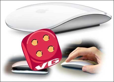 Magic Mouse er en teknologisk nyskaping fra Apple.
