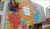 Bekrefter Apples tavle-pc