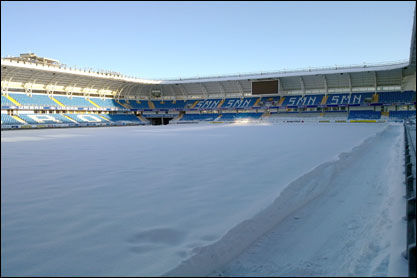 IKKE NOE PROBLEM: På Aker Stadion er de ikke bekymret. Foto: Tove Berget