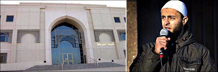 SHARIA-FAKULTETET: Mohyeldeen Mohammad har studert ved Det islamske universitetet i Medina. Foto: Det islamske universitetet i Medina/Aftenposten