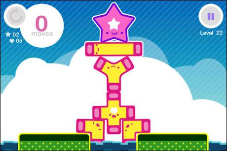 ROSA: «Tumbledrop» er veldig fargerikt, og fullt av rosa, smilefjes og regnbuer. Foto: STARFRUIT GAMES