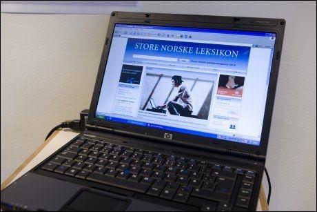 AVVIKLES: Driften av nettleksikonet Store Norske Leksikon avvikles. Foto: Scanpix