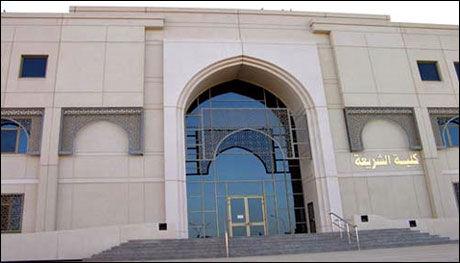 SHARIA-FAKULTETET: Det islamske universitetet i Medina. Foto: Universitetet i Medina