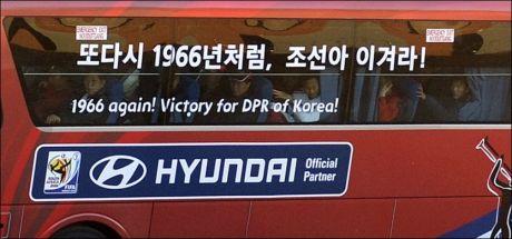 HOPPET AV - ELLER IKKE? Nei, spillerne har ikke hoppet av, sier Nord-Korea. Foto: AFP