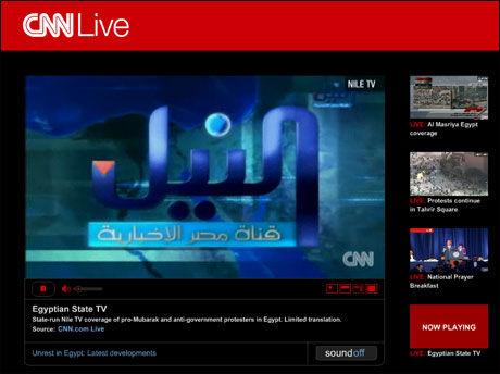 STATSKANAL: Nile TV er drevet av den egyptiske staten. Her vist via en direktefeed på CNNs nettsider. Foto: Faksimilie: CNN/Nile TV