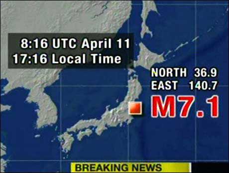 EPISENTERET: Et nytt jordskjelv rystet Japan på månedsdagen etter det største skjelvet i landets historie. Episenteret skal ifølge CNN være 164 kilometer nordøst for Tokyo. Foto: NHK/APTN