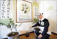 Vil lage «dritdyr» te av pandabæsj