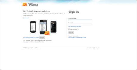 VIL HA LAGRING: Kripos vil at datalagringsdirektivet også skal gjelde webmail, som for eksempel hotmail. Foto: Skjermdump