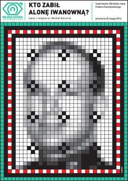 PIKSELERT: Breivik-portrettet er pikselert ved hjelp av mønsteret fra gulvet på en kafé i Warszawa. Foto: Pawel Nowicki