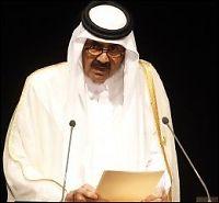 Hevder «Skrik» har havnet i Qatar