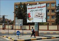 Libysk valg utsatt i over to uker
