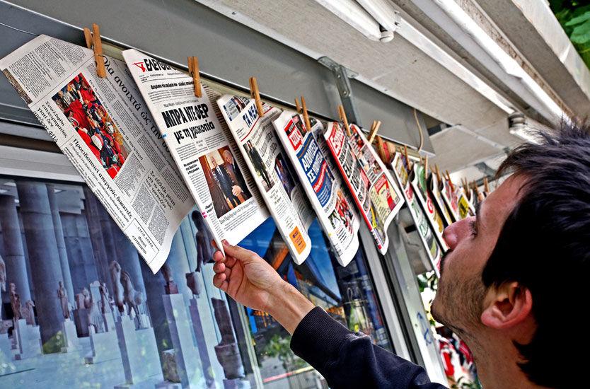 LEI DÅRLIGE NYHETER: Ingeniørstudenten Nikos Fytros (21) fra Athen aner ikke hvordan det skal gå med hjemlandet etter dagens valg. Han er lei av å lese bare triste nyheter om Hellas i pressen. Foto: HANS CHR. HANSSON