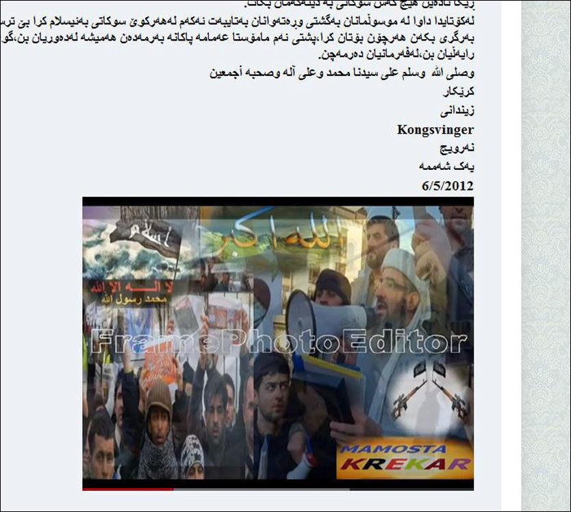 SKRIVER FRA FENGSELET: Dette brevet fra mullah Krekar ble spredd på nett av hans tilhengere i vår. Foto: