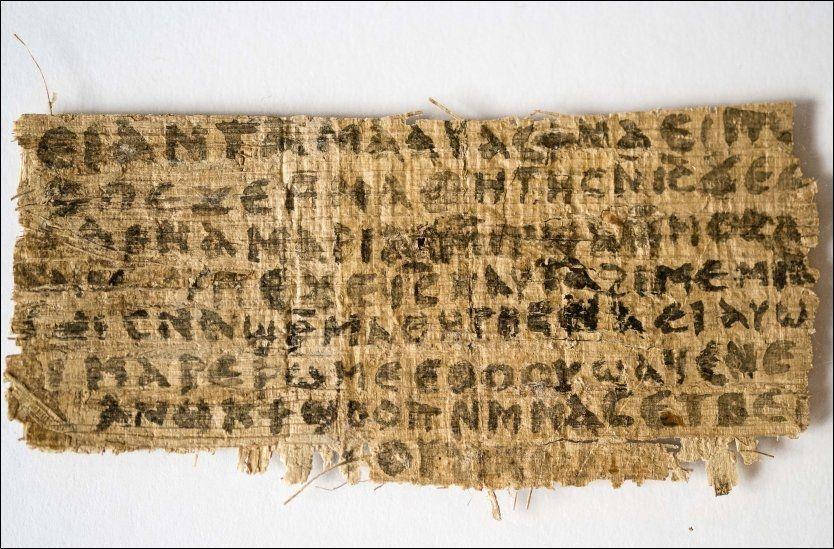 KOPTISK: Dette lille papyrusfragmentet kan gi innsikt om Jesus faktisk hadde en kone. FOTO: Karen L. King, AP
