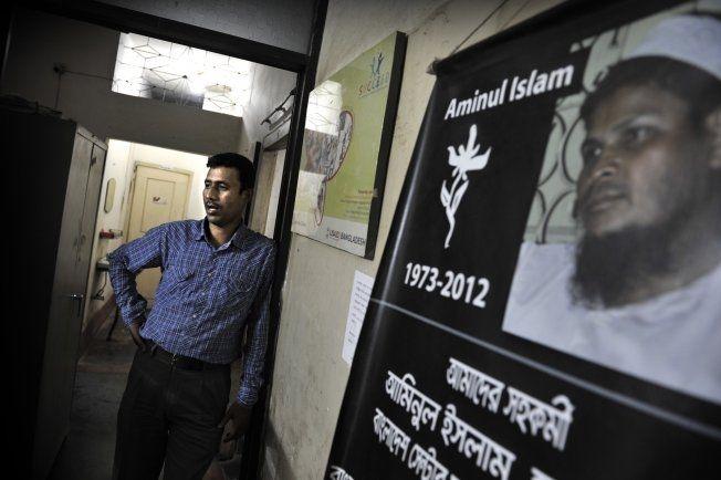 HEDRES: Babul Akhter, president i Bangladesh Garments
