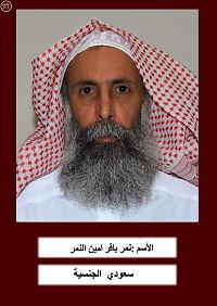 Iransk sjialeder: Saudi-Arabias kongefamilie skal utslettes