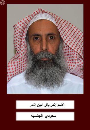<p>HENRETTET: Sjeik Nimr al-Nimr ble lørdag henrettet i Saudi-Arabia.</p>