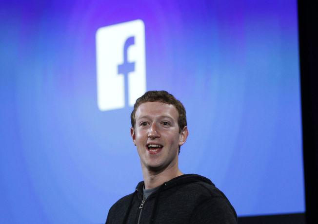 <p>BLIR TRUET: Terrorgruppen IS truer Facebook-sjef Mark Zuckerberg og gjør narr av selskapets forsøk på å stenge dem ute fra tjenesten.</p>