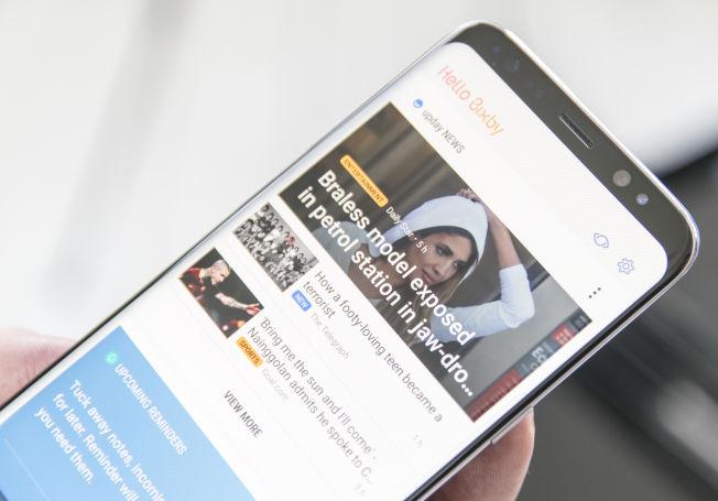 Bixby er både en taleassistent, en nyhetsside med varsler og gjenkjenningsfunksjonalitet i kameraet på telefonen.