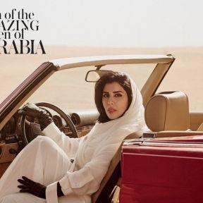 7dab09ca Får krass kritikk: Hyller prinsesse i bil mens regime fengsler  kvinneaktivister
